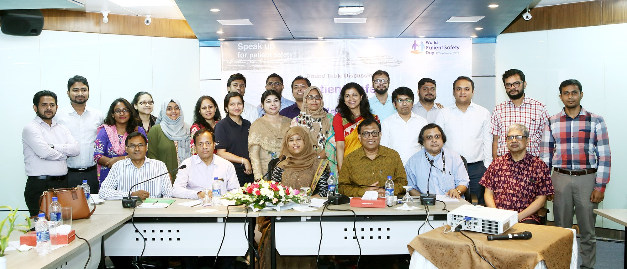 Patient Safety and Pharmacovigilance in Bangladesh Banner